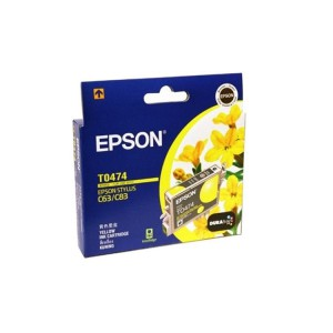 Yellow Ink Cartridge Epson R 230